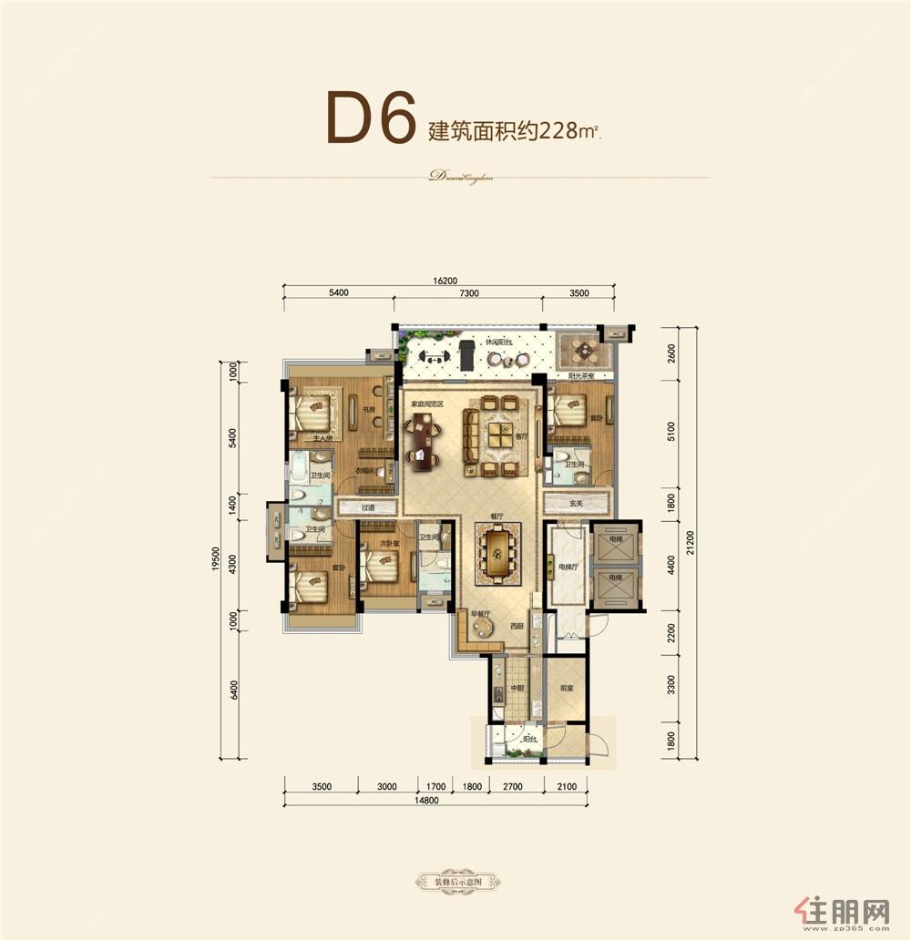 嘉和城高迪公馆D6户型4室3厅4卫228.00�O
