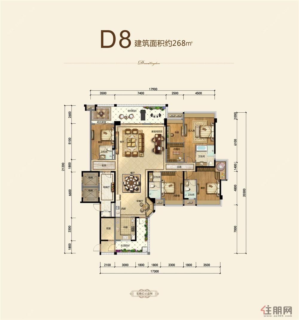 嘉和城高迪公馆D8户型4室3厅4卫268.00�O