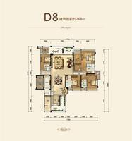 高迪公馆D8户型