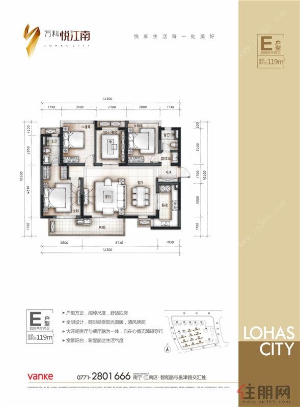 万科悦江南E户型4室2厅2卫119.00�O