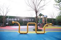 万科悦江南实景图|营销中心实景