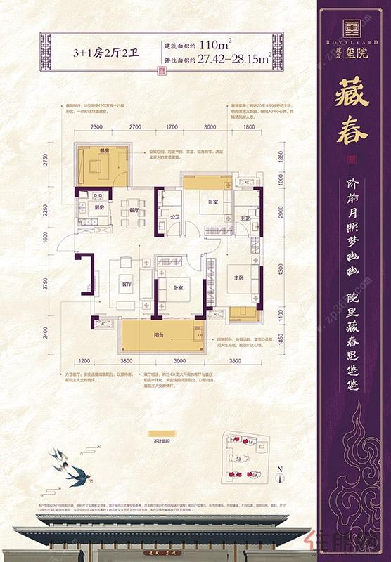 建发・玺院3+1房2厅2卫4室2厅2卫110.00�O