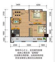 万丰・51区-富宁大厦B座93.34�O户型①2室2厅1卫93.34�O