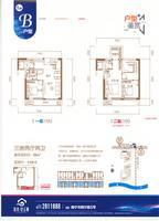 B户型 三房两厅两卫