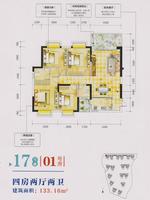 长岛800里香江17#和22#01号房户型4室2厅2卫133.16�O