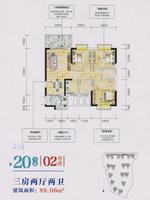 长岛800里香江20#和21#02号房户型3室2厅2卫89.06�O