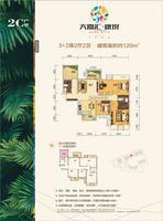 大嘉汇康悦2-C户型5室2厅2卫120.00�O