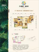 大嘉汇康悦2-D户型5室2厅2卫138.00�O