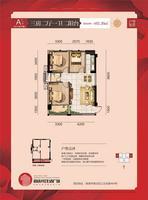 高铁1号生活广场A户型3室2厅1卫93.26�O