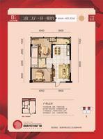 高铁1号生活广场B户型2室2厅1卫83.81�O
