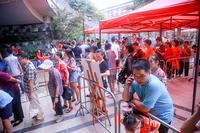 天池山・东1号活动图片|9月22日开盘庆典客户排队签到