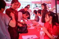 天池山・东1号活动图片|9月22日开盘庆典客户签到