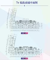 宝能城市广场宝能城市广场-商铺平面图020室0厅0卫0.00�O