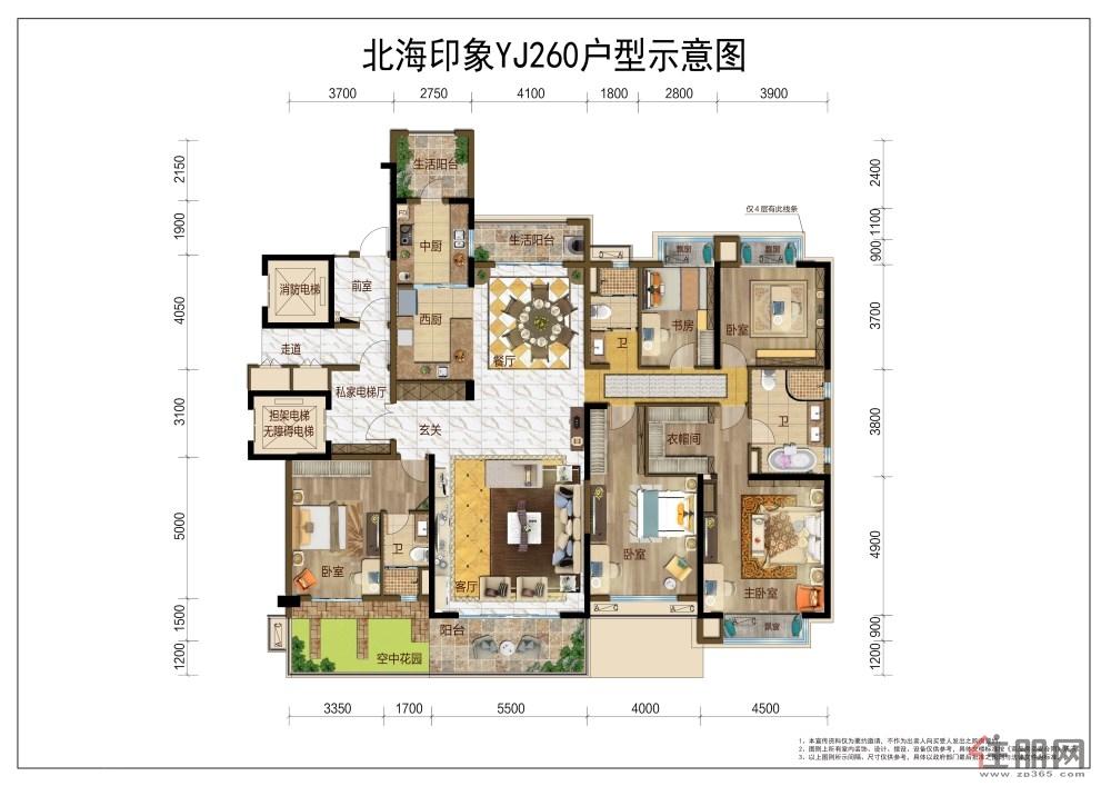 碧桂园・北海印象户型图5室1厅3卫260.00�O