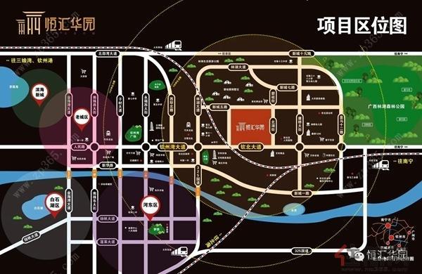 恒汇华园 交通图