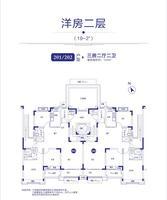 19-2洋房二层户型图