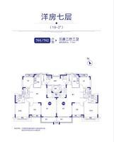 19-2洋房七层户型图