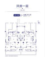 19-2洋房一层户型图