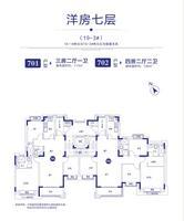 19-3洋房七层户型图