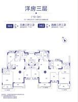 19-3洋房三层户型图