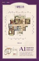 1#楼A1户型