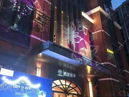 中國鐵建·西派瀾岸