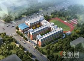 桂林路小学