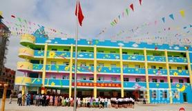 钦北区第五幼儿园