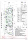 大都沁园规划图.jpg
