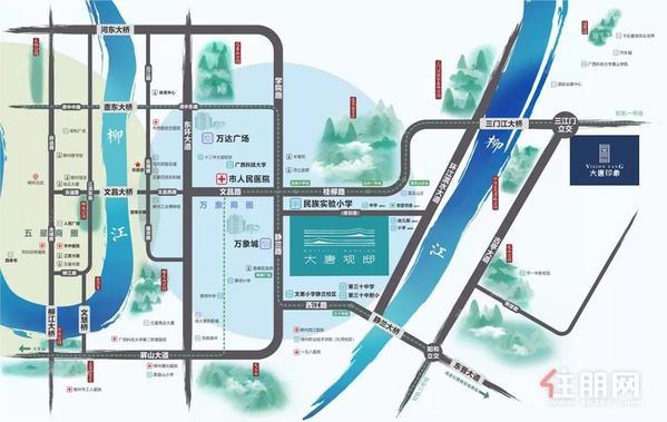 大唐观邸交通图