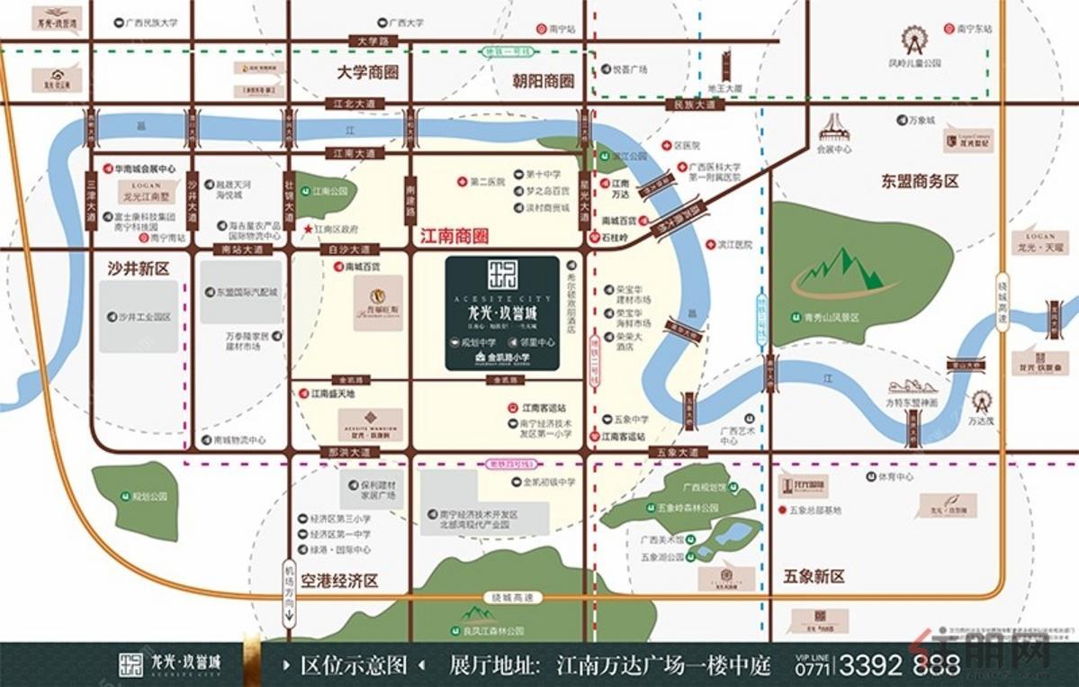 龙光玖誉城区位图