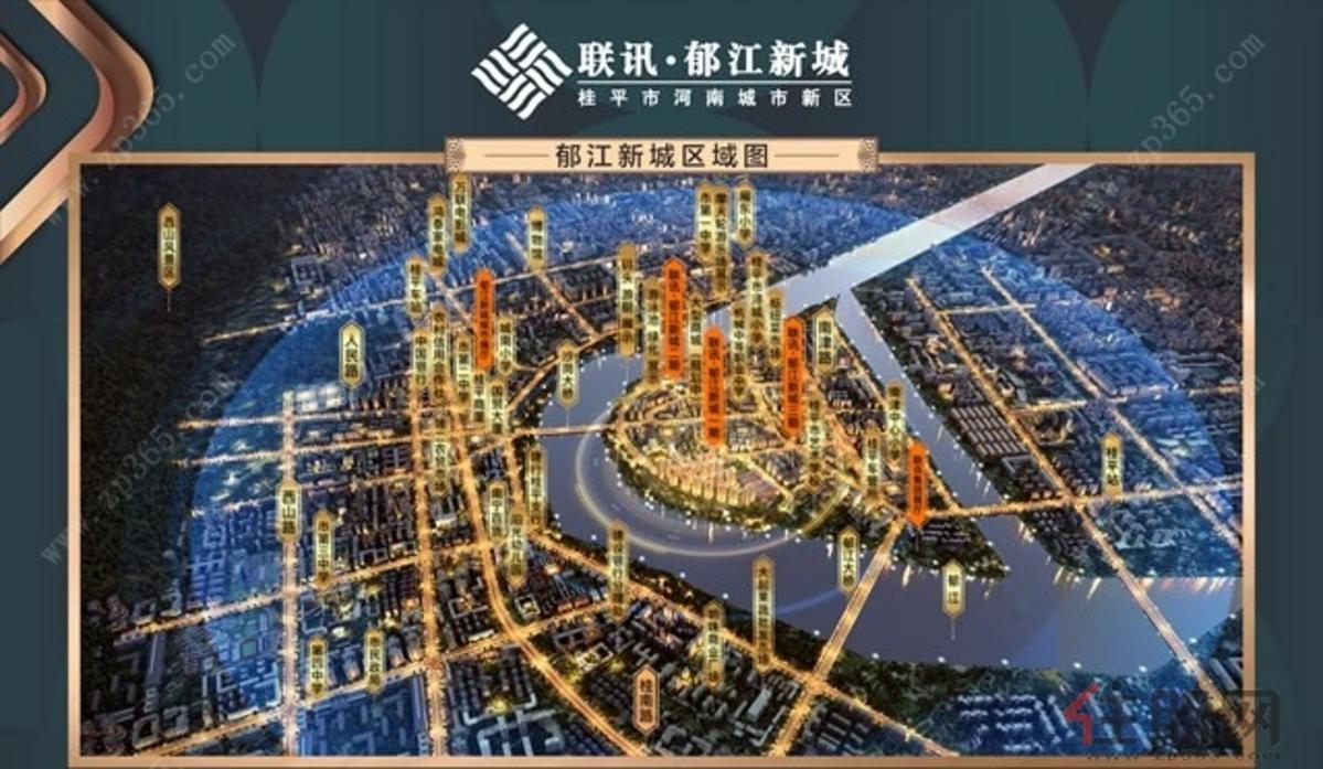 郁江新城区位图.jpg