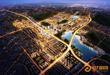 东盟国际城区位鸟瞰效果图.jpg