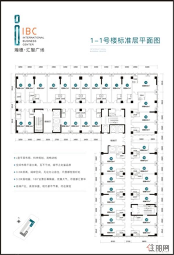 1-1号楼平面图