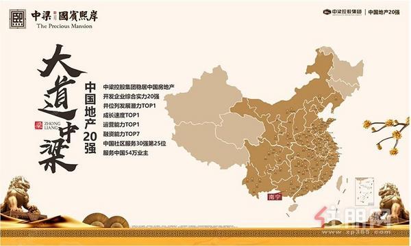 中梁品牌地圖