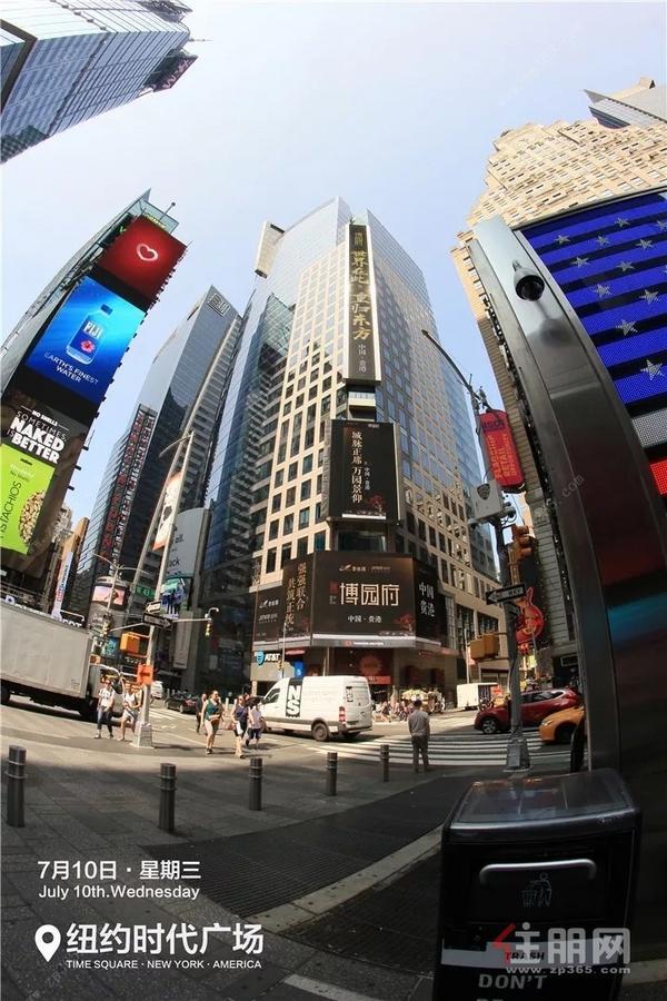 霸屏纽约时代广场