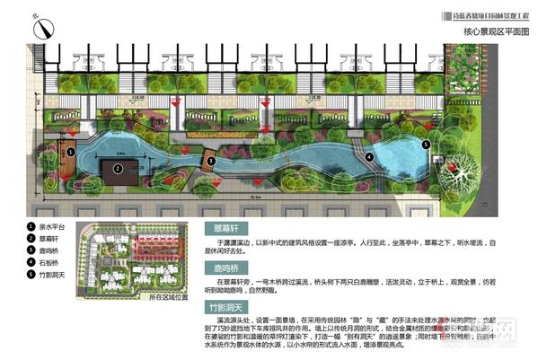 诗蓝春晓项目平面规划图