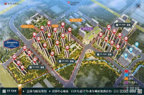 龙光玖誉城总体鸟瞰效果图