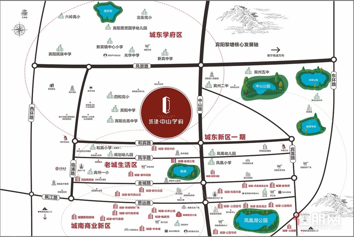 中山学府区位图