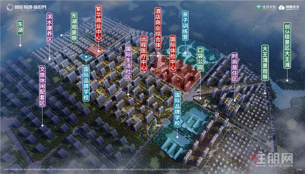 悦桂绿地新世界总平图规划