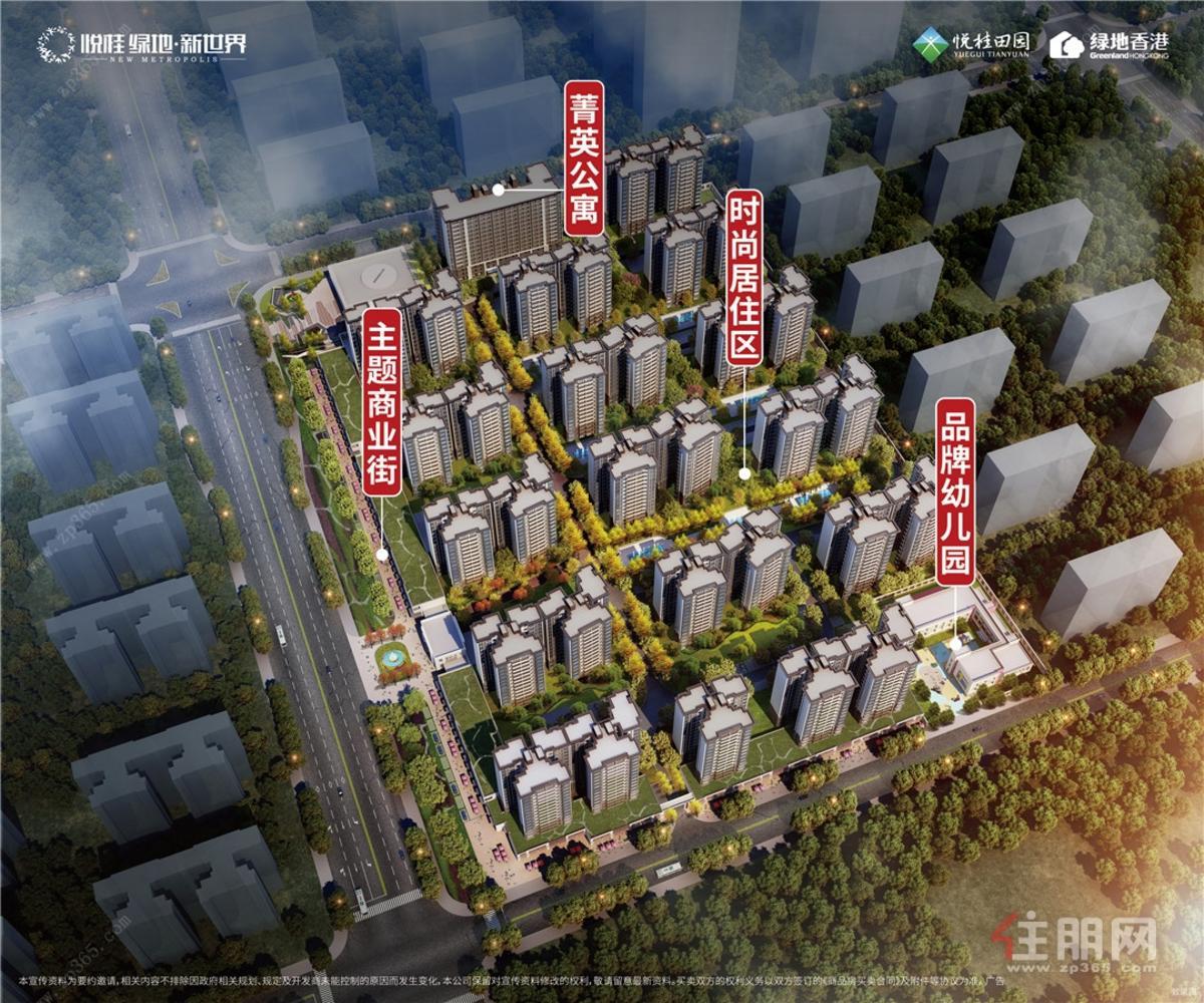 悦桂绿地新世界首开地块规划