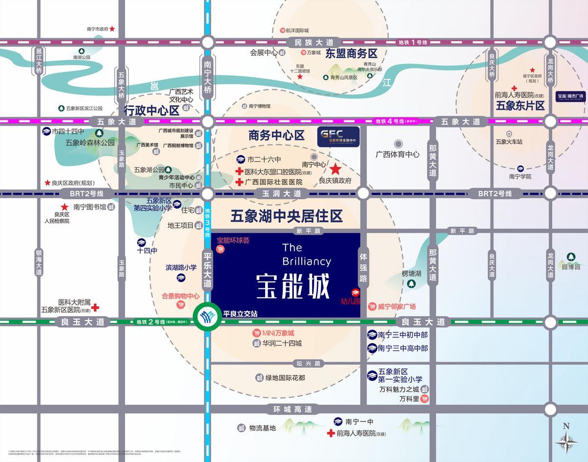 南宁宝能城区位图