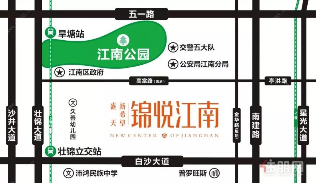 盛天·新希望·锦悦江南区位图