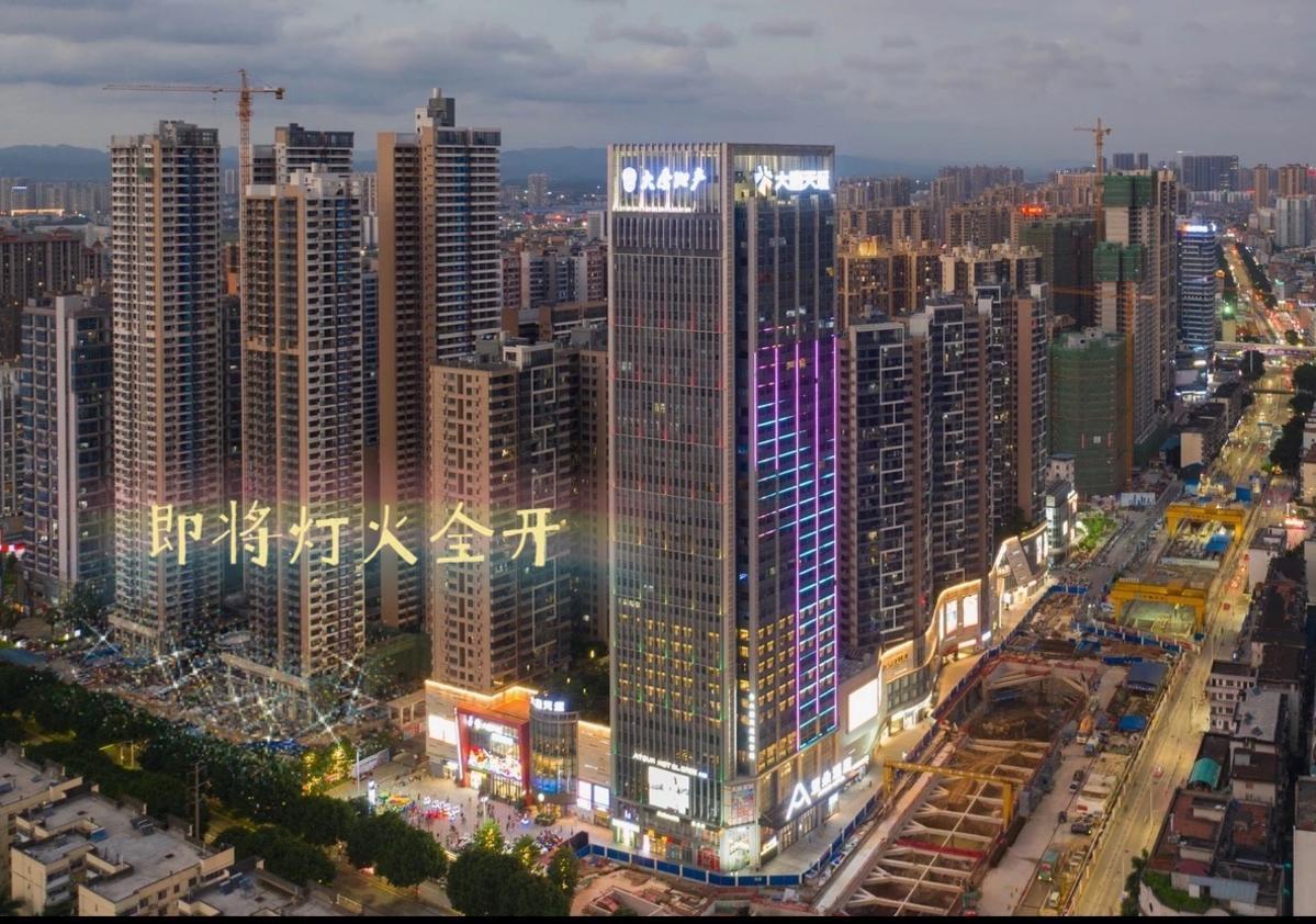 大唐天城實景圖