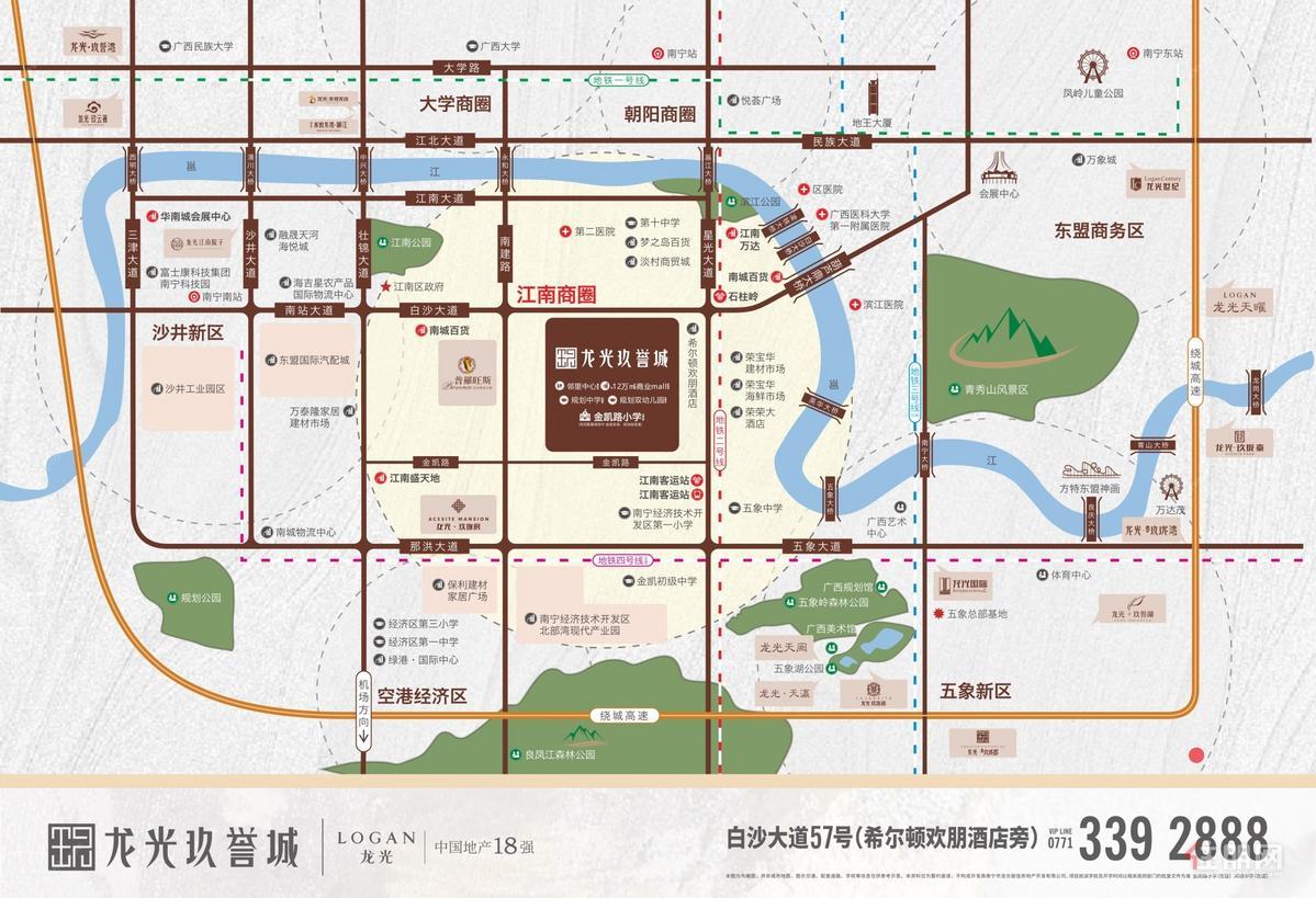 玖誉城区位图