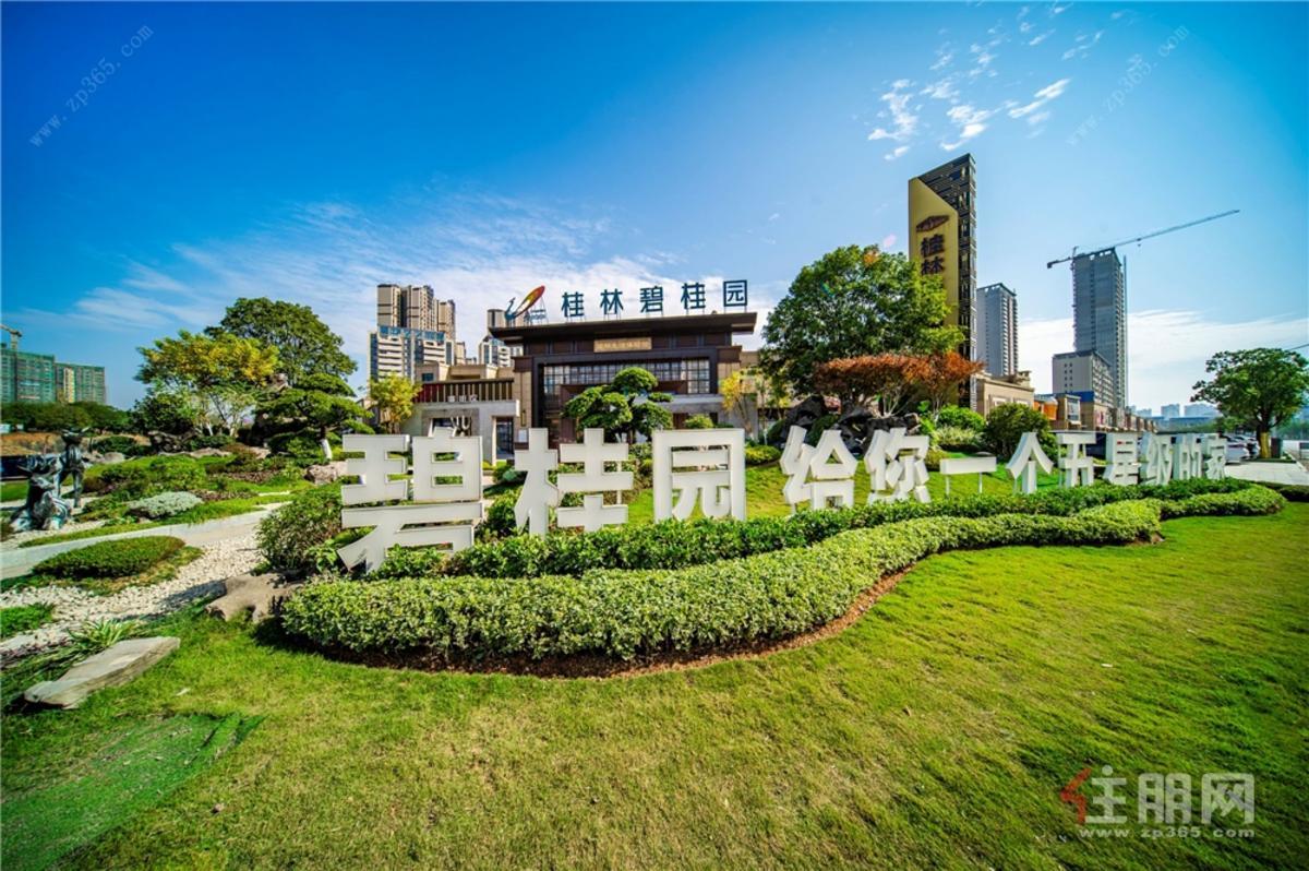 桂林碧桂园实景图