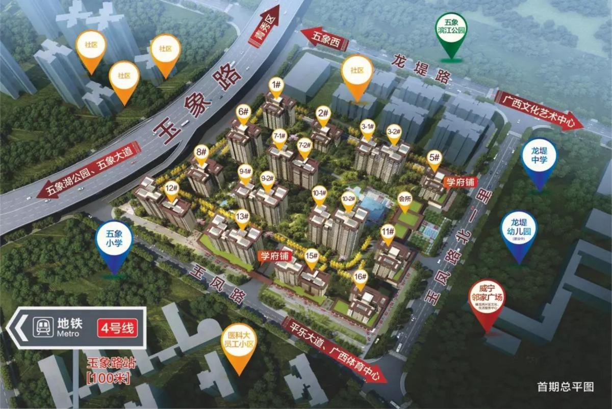 彰泰滨江学府楼栋规划