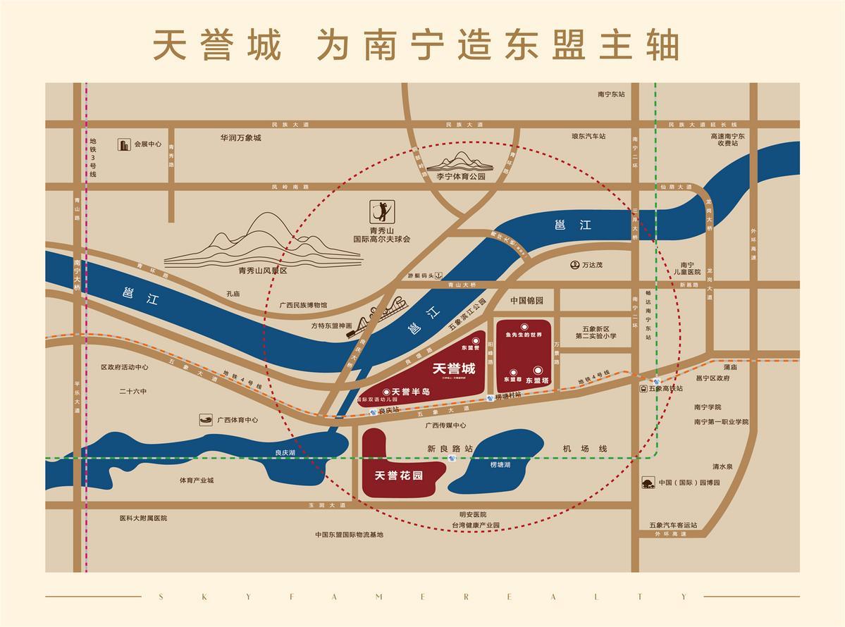 天譽城區位圖