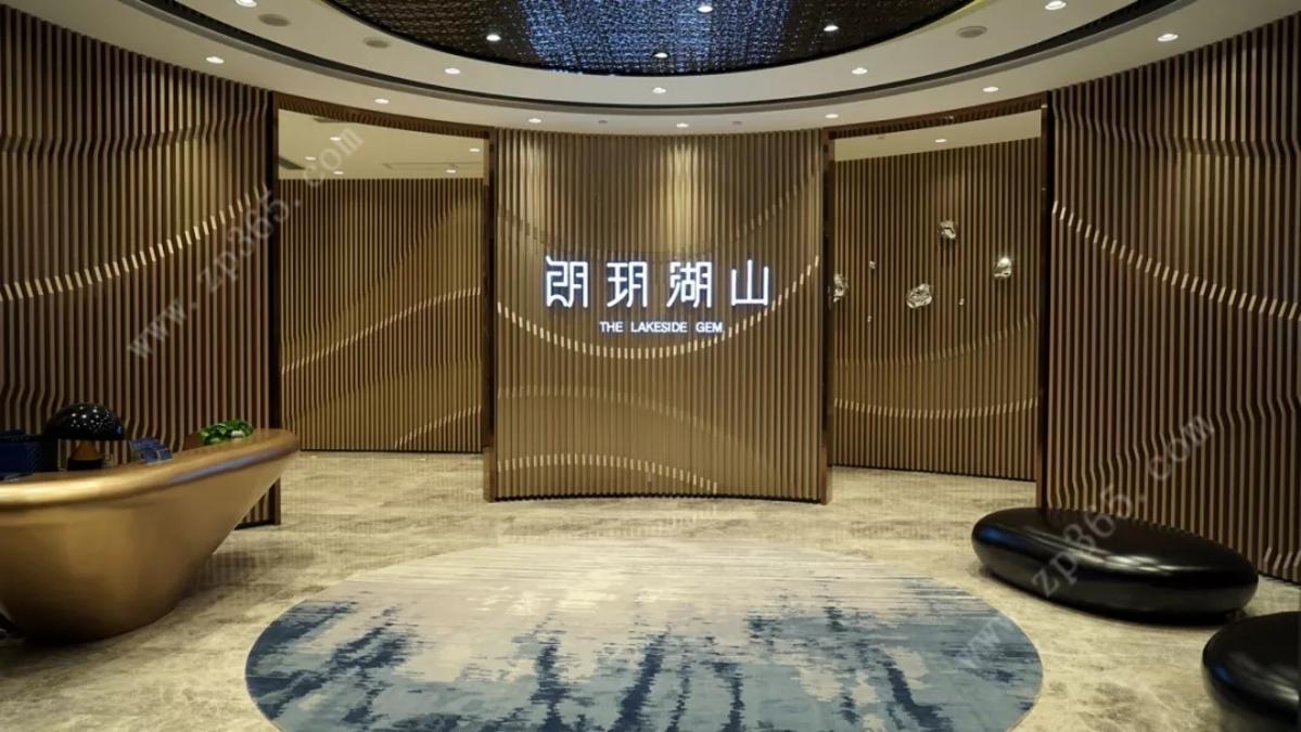 卓誉·朗玥湖营销中心