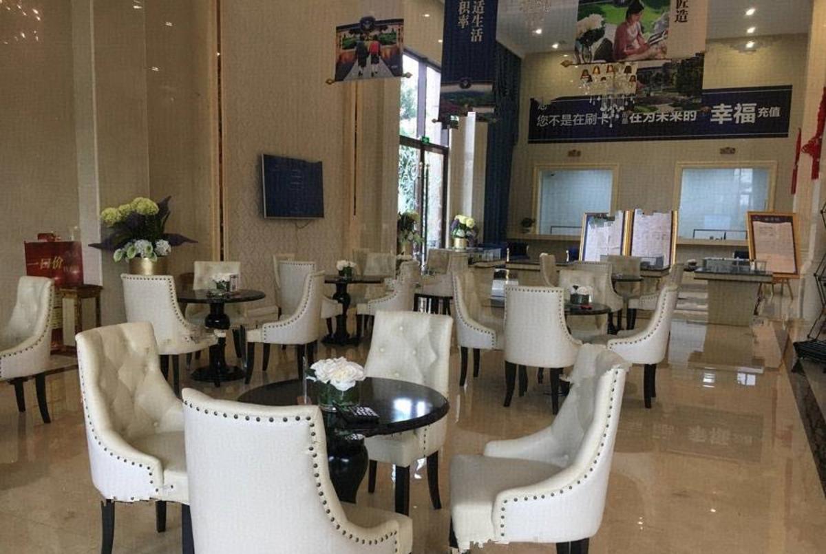 威寧首府·德逸園營銷中心